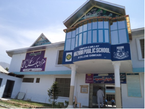 Hazara TM Public School after completion in 2007