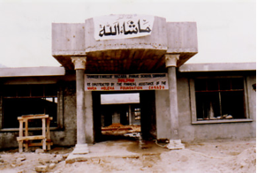 Hazara TM Public School, Shinkiari under construction in 2006
